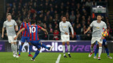 Кристъл Палас загуби от Манчестър Юнайтед с 2:3