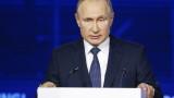 Путин обяви най-ниската безработица в историята на Русия