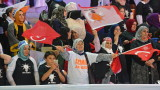 Партията на Ердоган провежда шестия си конгрес