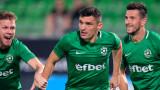 УЕФА: Всички в ЦСКА се поболяват от среща с Клаудиу Кешеру