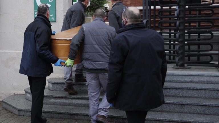 Нов тежък ден за Испания. Рекордни 864 души са починали