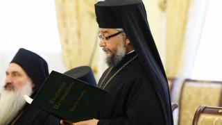 Българска църковна делегация поздрави лично руския патриарх Кирил