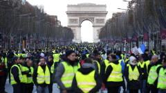 """Близо 300 задържани преди протеста на """"жълтите жилетки"""" в Париж"""