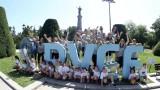 Волейболистките ни загубиха от Япония в Русе