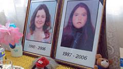 Лазар Колев: Никога не съм виждал сестрите Белнейски