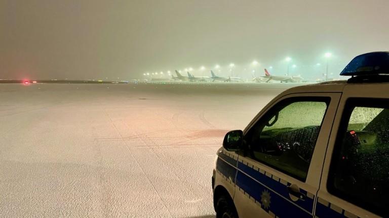 Полицейска операция е приключила на летище във Франкфурт. Това съобщиха