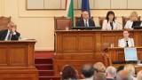 Зам.-шефът на КФН внесе доклад и оставка