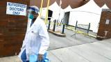 Коронавирус: Медици в САЩ в шок от скоростта, с която пациенти се влошават и умират