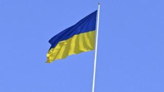 5 страни създават фонд за подкрепа на Украйна срещу руската агресия