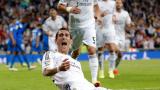 Анхел ди Мария струва 50 млн. евро
