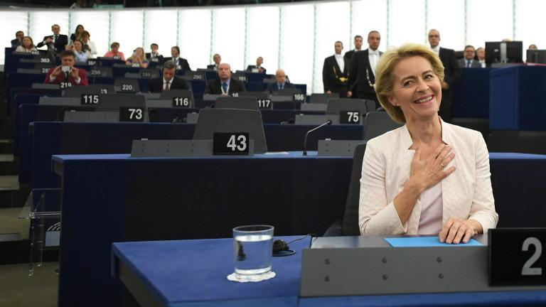 Начело с Урсула фон дер Лайен като президент на Европейската