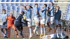 Отборът на Лацио е зашлашен с отнемане на точки