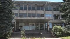 Командироваха осем медици за МБАЛ Ловеч