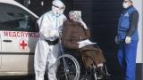Пак рекорден брой заразени с коронавируса в Русия за денонощие