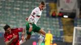 България загуби с 1:3 от Швейцария в квалификация за Мондиал 2022