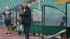 Стойчо Младенов: Армейският дух отново се завърна в ЦСКА!