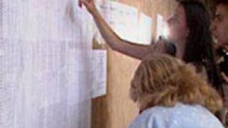 Нелегитимни колежи дават удостоверения за студентски бригади