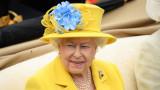 Кралица Елизабет Втора, британското кралско семейство и правилата, които всички спазват