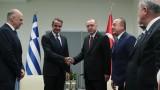 Мицотакис и Ердоган рестартираха турско-гръцките отношения със среща в ООН