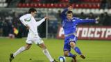 Цветан Генков игра пълни 90 минути за Динамо (Москва) при загубата от Луч-Енергия (Владивосток)