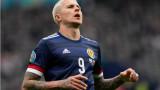Хърватия и Шотландия с опит за финален спринт към осминафиналите