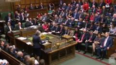 Поредна загуба за Мей в парламента