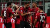Оливие Жиру: Горд съм да играя в Милан