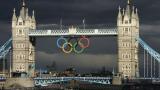 Медалисти от втория ден на Игрите
