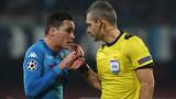 Милан отделя 20 млн. евро за Хосе Кайехон