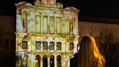 3D мапинг шоу показва красотата на природата