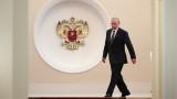 Каква заплата взема Владимир Путин?