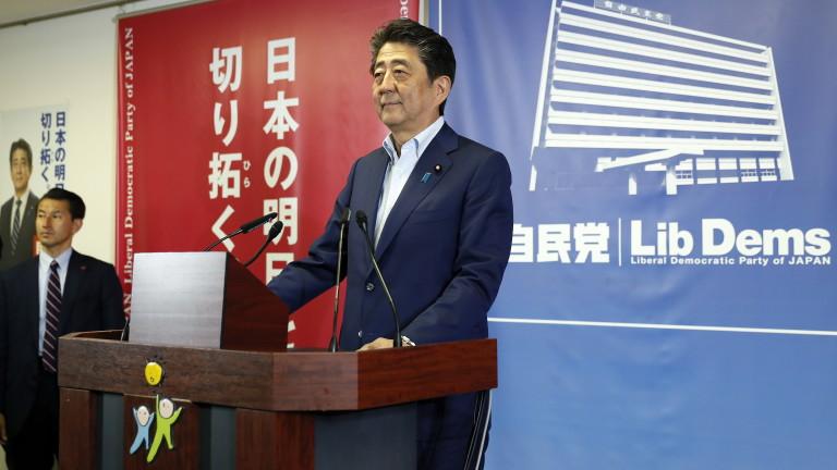 Абе: Резултатите показват, че японците искат дебат за изменение на конституцията