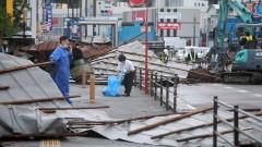 """В Япония тайфунът """"Хайшен"""" остави без ток над 440 000 домакинства"""