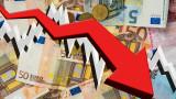Еврото се понижава заедно с икономиката на еврозоната