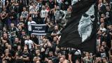 Феновете на Локомотив (Пловдив) с впечатляващо видео преди старта на сезона