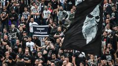 Феновете на Локомотив (Пд) към кмета: Вие сте срам за Пловдив