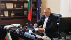 Кабинетът одобри промени в закона за шума