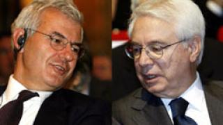 Банка гигант се ражда в Италия