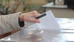 """25-28% избирателна активност към 17 часа според """"Галъп"""" и """"Тренд"""""""