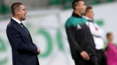 Енгибаров: Локомотив не ни надигра, реалният резултат е хикс
