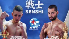 Украински шампион по карате киокушин кан излиза срещу родния ни ас Петър Стойков на SENSHI 5