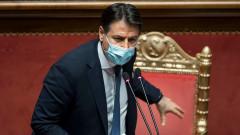 Премиерът на Италия обмисля оставка, за да сформира ново правителство