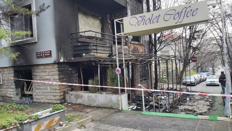 Изгоря едно от най-популярните заведения в Стара Загора, Violet Coffee.