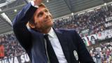 Изненада - Милан преговаря с Конте