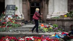 Загиналите при пожара в Одеса били отровени с хлороформ