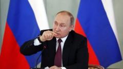 Русия в шок, не може да прости на Великобритания, че обвинява Путин за Скрипал