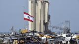 Последният открит в пристанището на Бейрут взривоопасен материал е съхраняван поне 15 години