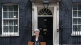 Тереза Мей минава в дипломатическа инициатива