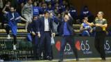 Тити Папазов обясни защо Левски Лукойл се отказа от участие във ФИБА Къп