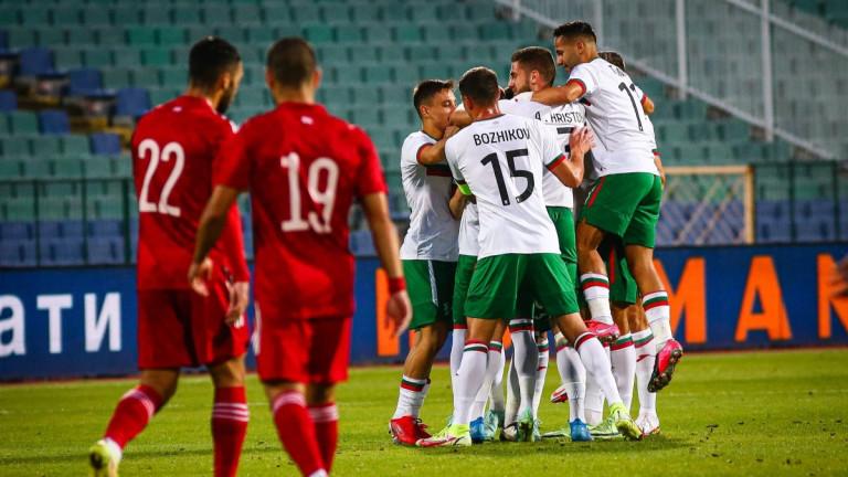 България - Грузия: 4:1 (Развой на срещата по минути)